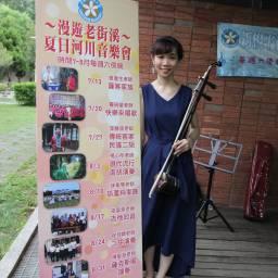 徐羽嫺 講師